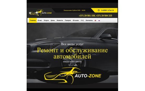 """""""auto-zone"""""""